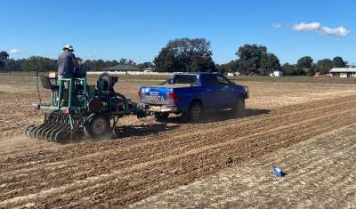 New Agriculture Demonstration Site